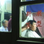 Erfahrungswelt Asien (Foto: Morrien. China 2009)